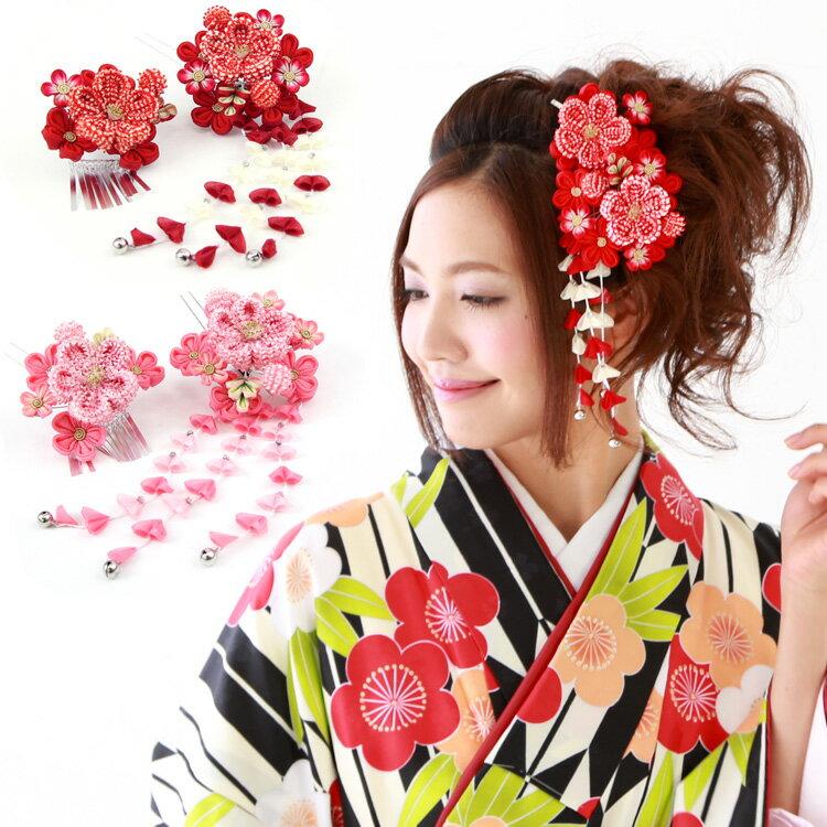 振袖 髪飾り 赤 ピンク 成人式 袴 美しい職人技「総絞りちりめん つまみ細工髪飾り 2点セット」 赤・ピンク 和なでしこ 【あす楽】