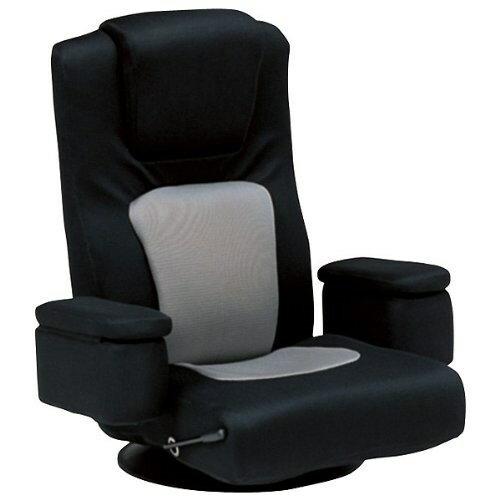 座椅子 LZ-082BK 代引き不可 送料無料(一部地域を除く)