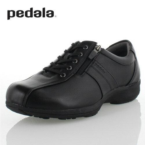 革製の アシックス pedala ペダラ レディース WS453D-90 ブラック 黒 ワイズ 4E 本革 ウォーキングシューズ コンフォートシューズ セール