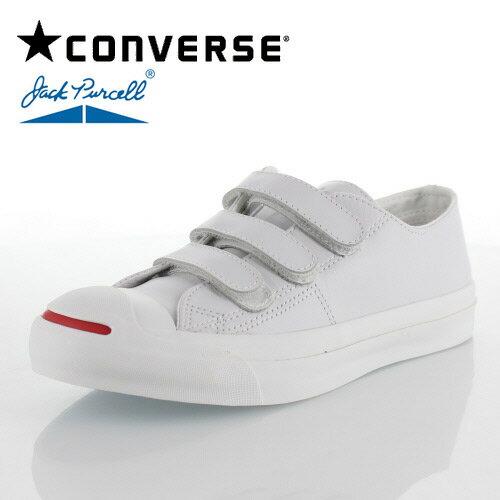 コンバース ジャックパーセル レザー CONVERSE JACK PURCELL V-3 LEATHER 2 1CK772 43150 ホワイト 白 レディース スニーカー 靴