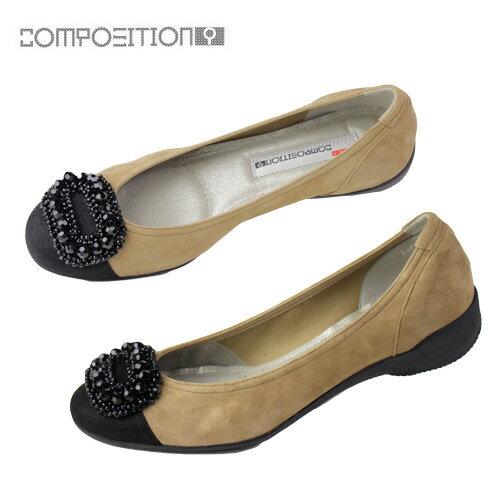 2014年コレクション新 コンポジションナイン COMPOSITION9 靴 2471 コンフォートシューズ レディース  パンプス バレエシューズ コンポジション9 ベージュ スエード
