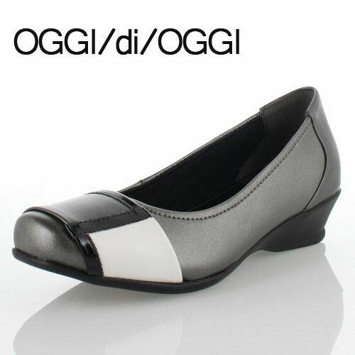 新色追加 OGGI di OGGI 靴 957 コンフォート パンプス ガンメタ シルバー 本革 羊革 シューズ レディース