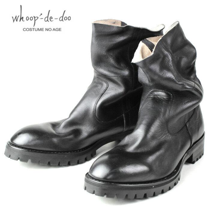 ★50%OFF★ whoop-de-doo フープディドゥ105312 BL ナチュラルレザーブーツ メンズ ブーツ