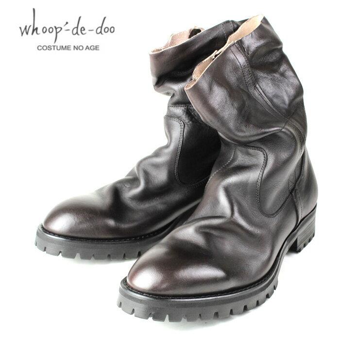 ★50%OFF★ whoop-de-doo フープディドゥ105312 DBR ナチュラルレザーブーツ メンズ ブーツ