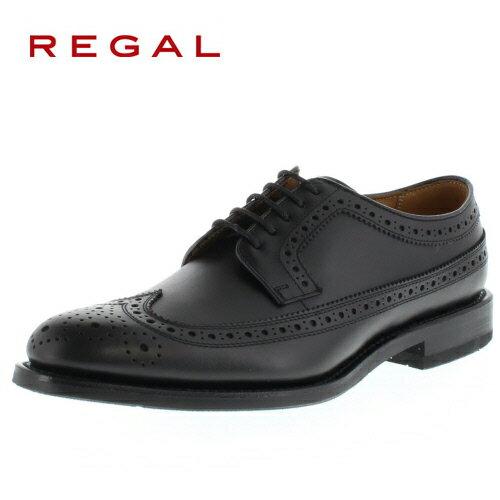 リーガル 靴 メンズ REGAL 05KR BH ブラック ウイングチップ エアローテーションシステム ビジネスシューズ  紳士靴 2E 【消臭スプレープレゼント】