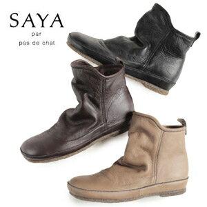 SAYA ブーツ サヤ ラボキゴシ 靴 5180 本革 ショートブーツ セール