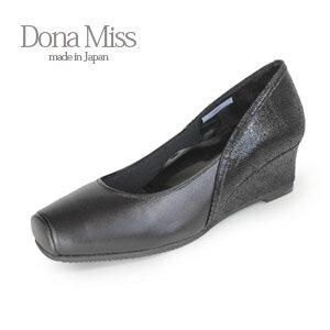入荷中 コンフォート パンプス Dona Miss ドナミス 7002 黒 ワイズ 3E コンフォートシューズ レディース ウエッジ 靴