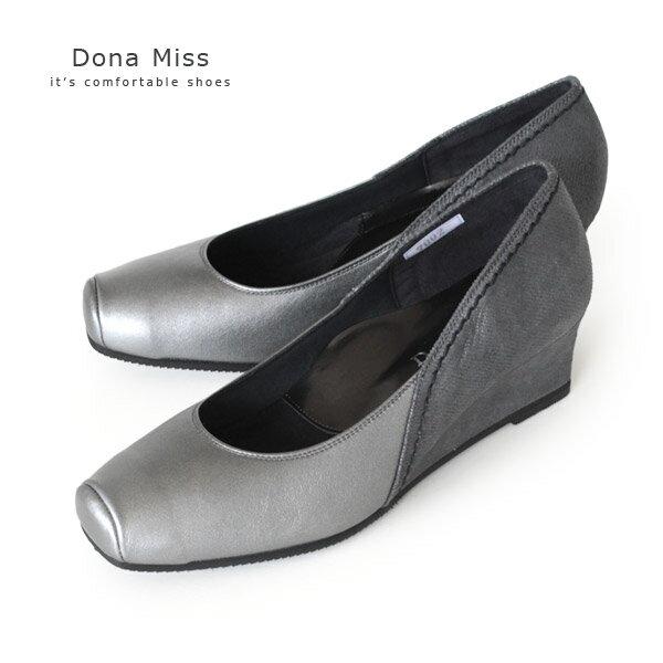 高品質で コンフォート パンプス Dona Miss ドナミス 7002 グレーメタ ワイズ 3E 本革 コンフォートシューズ レディース ウエッジ 靴