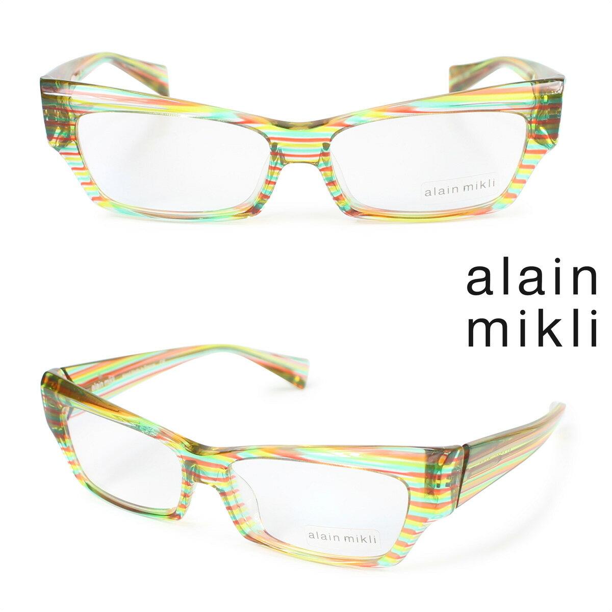 8230d1e22e8db アランミクリ メガネ alain mikli メガネフレーム 眼鏡 フランス製 メンズ レディース 再入荷即納