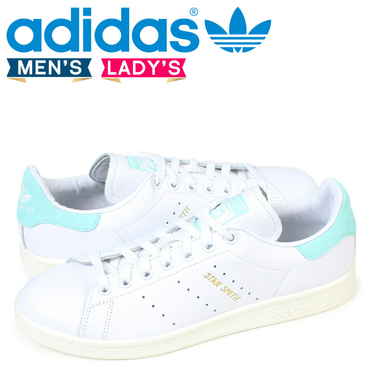 アディダス スタンスミス adidas originals スニーカー STAN SMITH メンズ レディース BZ0461 靴 ホワイト