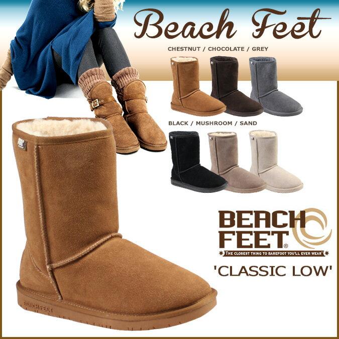 BEACH FEET ビーチフィート ムートンブーツ クラシック ロー  CLASSIC LOW  SUPER DRI 7324  レディース