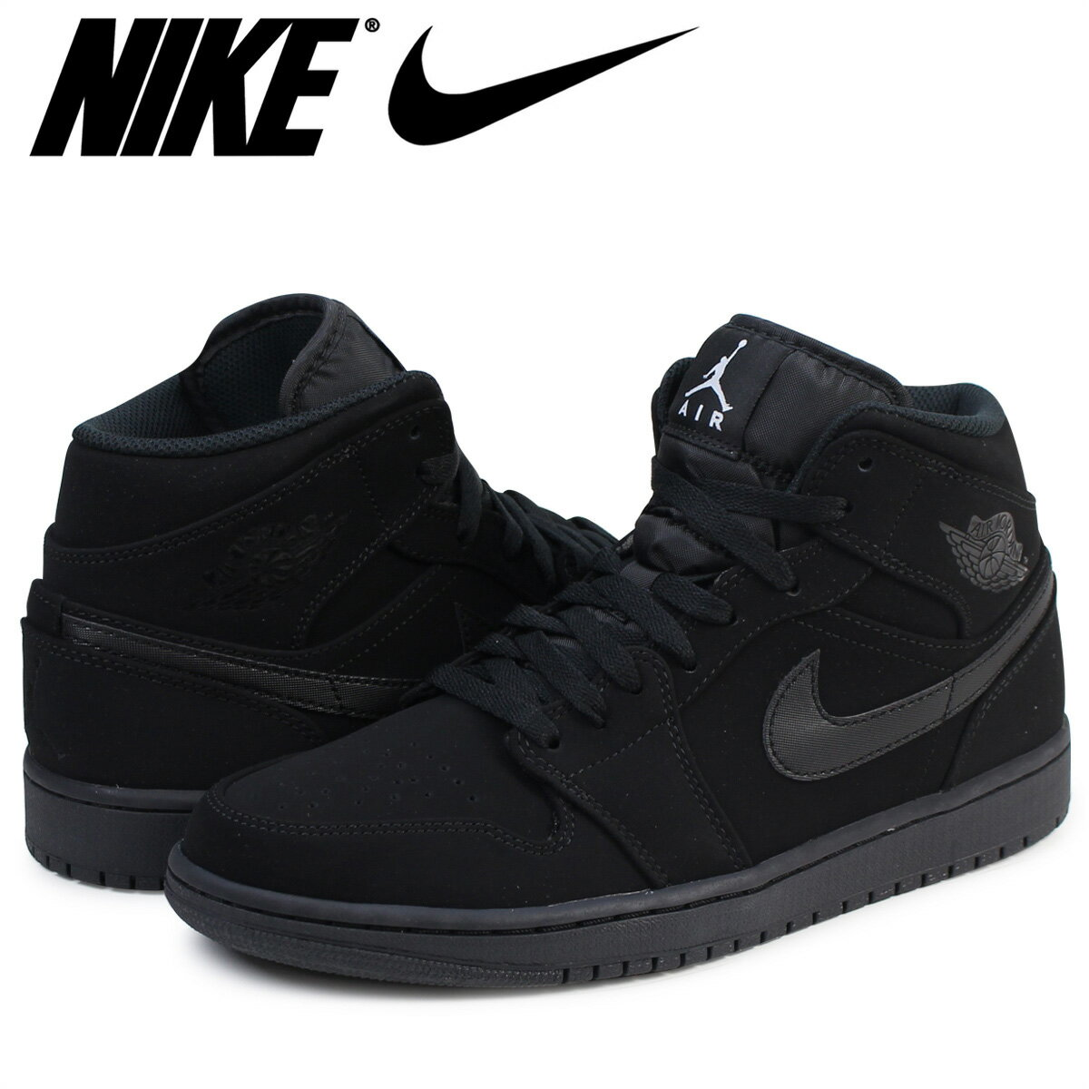 NIKE AIR JORDAN 1 MID ナイキ エアジョーダン1 スニーカー メンズ 554724-040 靴 ブラック [12/1 追加入荷]