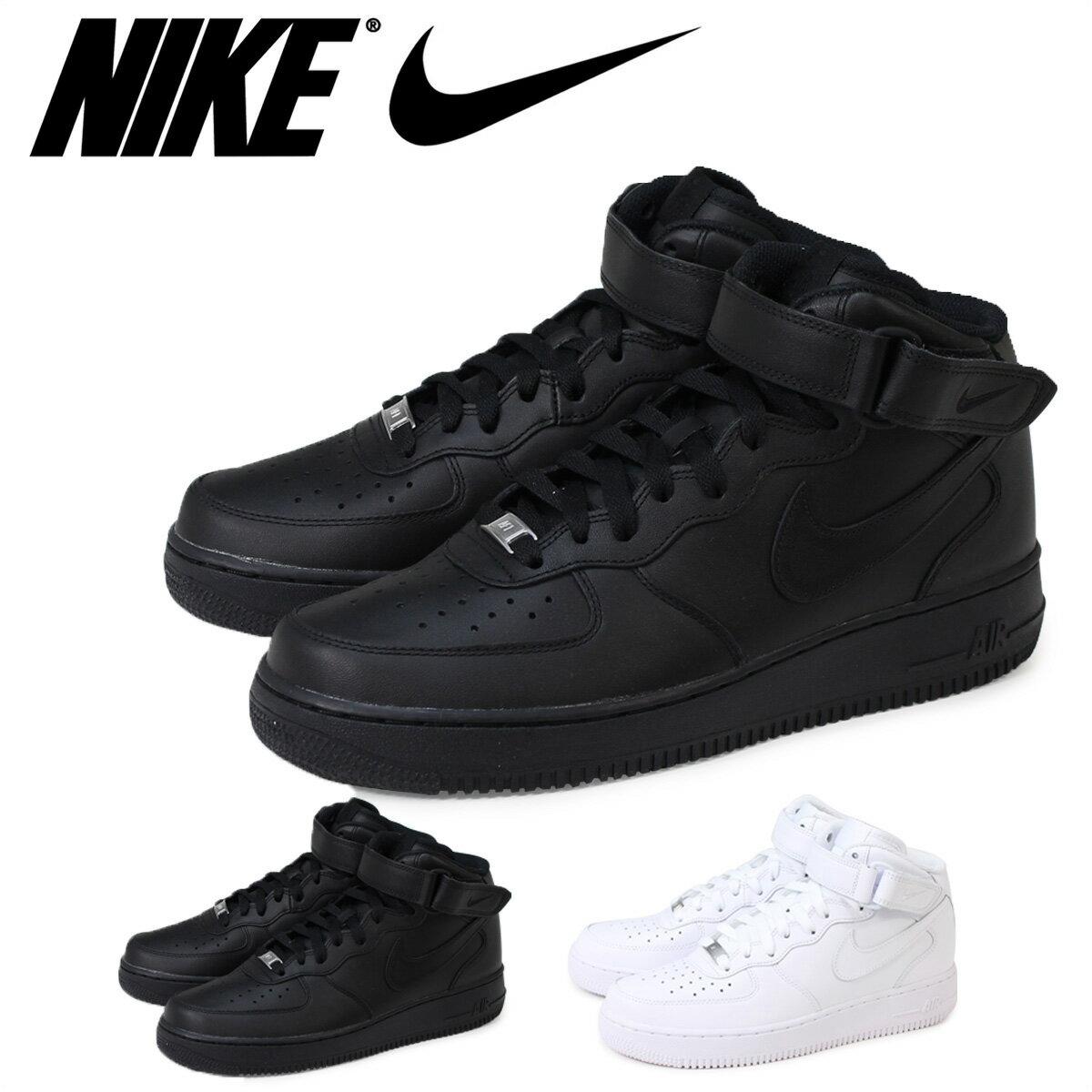 NIKE ナイキ エアフォース スニーカー  AIR FORCE 1 MID  エア フォース 1 ミッド  315123-001 315123-111  メンズ レディース 靴 ブラック ホワイト [9/2 追加入荷]