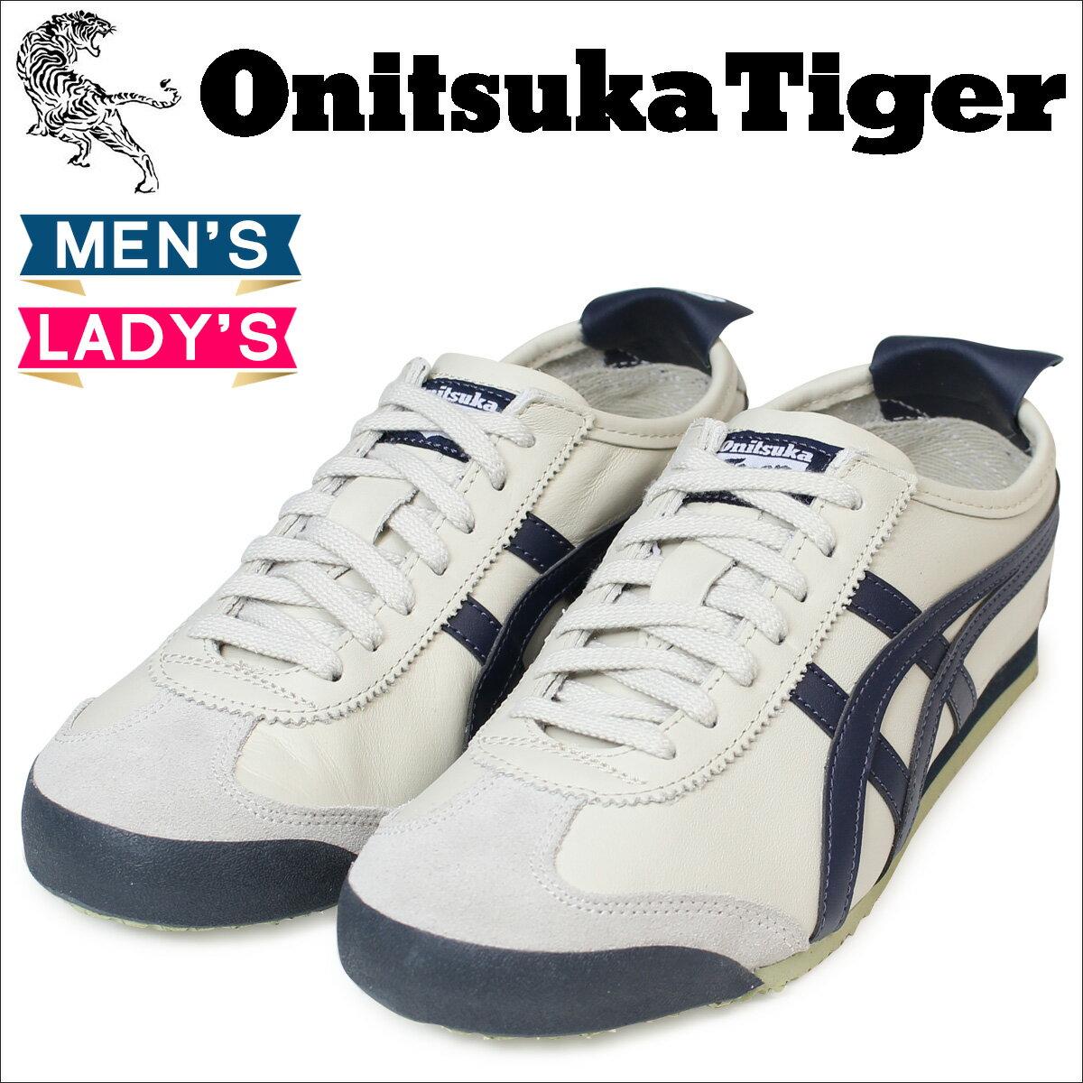 オニツカタイガー メキシコ 66 Onitsuka Tiger MEXICO 66 メンズ レディース スニーカー  asics アシックス  THL202-1659 DL408 1659  靴 バーチ [8/12 追加入荷]