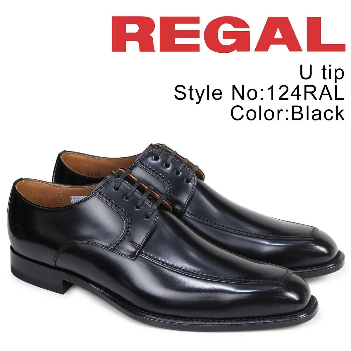 リーガル 靴 メンズ REGAL ビジネスシューズ スクエアトゥ 124RAL ブラック