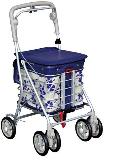 アルミワゴンMR 【紺いろ】シルバーカー・歩行器  ご家庭に!医療現場・介護現場にも!