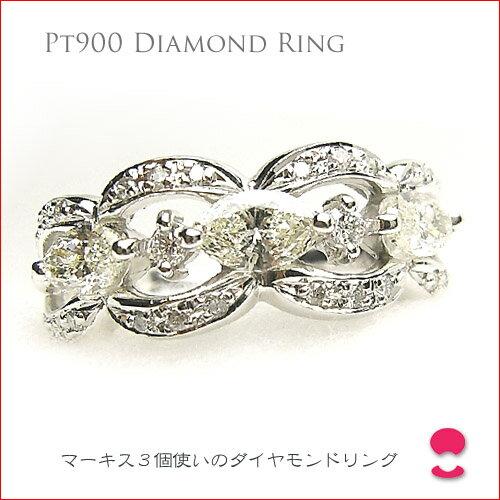 プラチナ マーキス使いのダイヤモンド リング   PUP090713MJ10