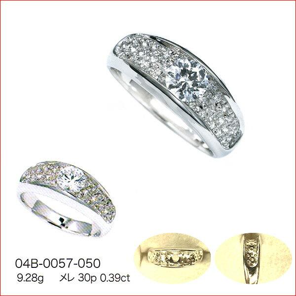 お手持ちのリングをリメイクしませんか?シンプルデザインのダイヤモンド脇石つき リング リメイク枠