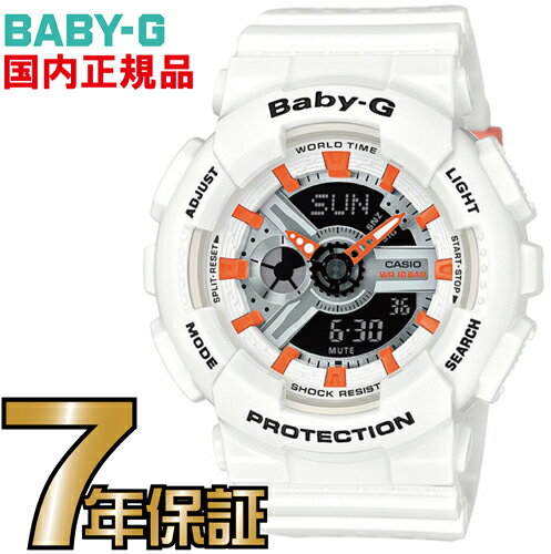 BA-110PP-7A2JF Baby-G レディース 【送料無料】カシオ正規品