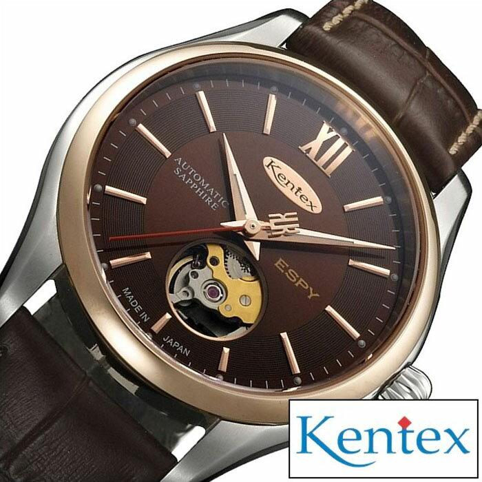 ケンテックス腕時計 KENTEX時計 KENTEX 腕時計 ケンテックス 時計 エスパイ スリー オープンハート ESPY 3 Openworked メンズ コニャックブラウン E573M-05[アナログ 自動巻 カーフベルト ブラウン シルバー ローズゴールド 3針][送料無料][D]
