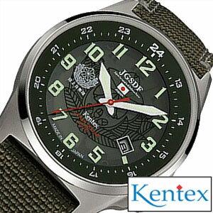ケンテックス腕時計 KENTEX時計 KENTEX 腕時計 ケンテックス 時計 ソーラー スタンダード JSDF Solar Standard メンズ グリーン S715M-01[アナログ STANDARD 陸上自衛隊モデル シルバー 緑 銀 3針][送料無料][プレゼント ギフト]