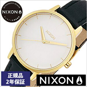 [正規品 2年保証]ニクソン腕時計 NIXON時計 nixon(ニクソン) 腕時計[ニクソン時計] ケンジントン レザー KENSINGTON LEATHER GOLD   WHITE   BLACK レディース シルバー NA1081964-00[アナログ ブラック][送料無料][入学 就職 祝い プレゼント ギフト][あす楽]