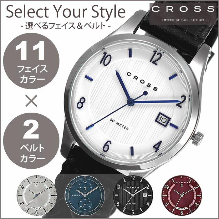 【選べる組み合わせ 22種類!】クロス腕時計 CROSS時計 CROSS 腕時計 クロス 時計 メンズ レディース ブラック シルバー ネイビー グリーン ボルドー ホワイト ブルー [レザー ベルト 革 シンプル ブラック ブラウン][ビジネス フォーマル][送料無料][プレゼント ギフト]
