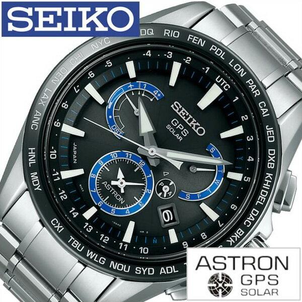 セイコー アストロン メンズ 腕時計 SEIKO ASTRON 時計 SEIKO腕時計 セイコー時計 ブラック SBXB107 [人気 正規品 ブランド 防水 電波ソーラー 防水 ソーラー GPS 衛星 電波修正 メタル ベルト シルバー][送料無料][バーゲン セール プレゼント ギフト]