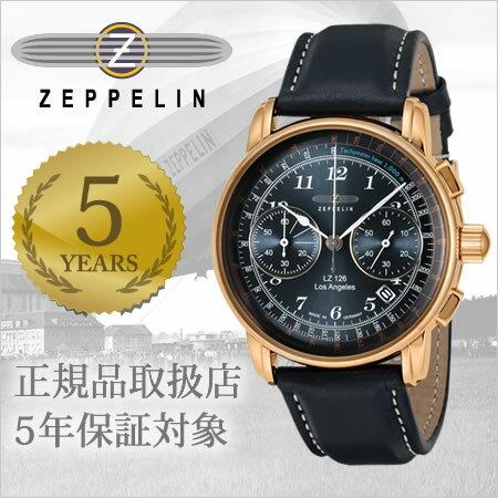 ツェッペリン 時計 ZEPPELIN 腕時計 ロサンゼルス LZ126 Los Angeles メンズ ネイビー ZEP-7616-3[正規品 人気 ブランド ドイツ ビジネス スーツ おしゃれ パイロットウォッチ こだわり レザー ベルト 革 ブラック][送料無料][プレゼント ギフト][あす楽]
