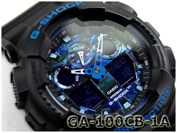 【ポイント2倍!!+送料無料!】G-SHOCK Gショック ジーショック CASIO カシオ アナデジ 腕時計 ブラック ブルー カモフラ柄 GA-100CB-1AER GA-100CB-1A