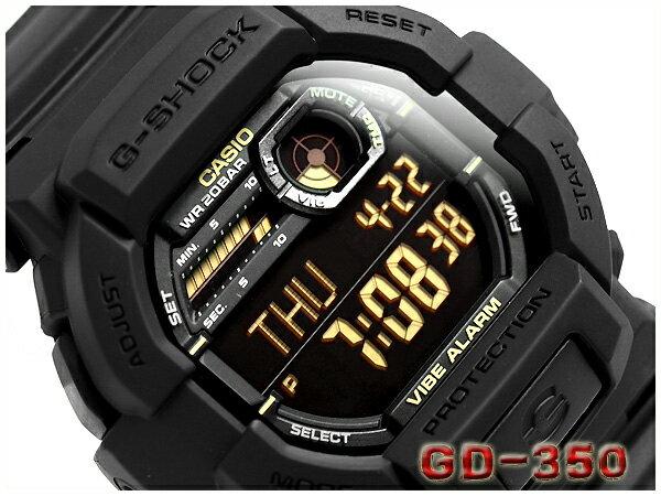 【ポイント2倍!!+送料無料!】GD-350-1BDR G-SHOCK Gショック ジーショック gshock カシオ CASIO 腕時計