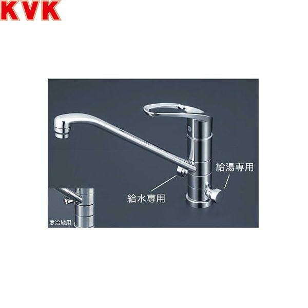 【フラッシュクーポン対象ショップ】KVK流し台用シングルレバー式混合栓KM5041ZT[寒冷地仕様]【送料無料】