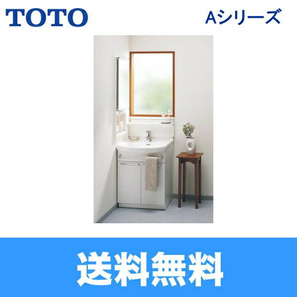 TOTO[Aシリーズ]化粧台LDA606AE+LCA600K[間口600mm]【送料無料】