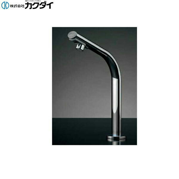 【フラッシュクーポン対象ショップ】カクダイ[KAKUDAI]小型電気温水器(センサー水栓つき)239-001-3【送料無料】