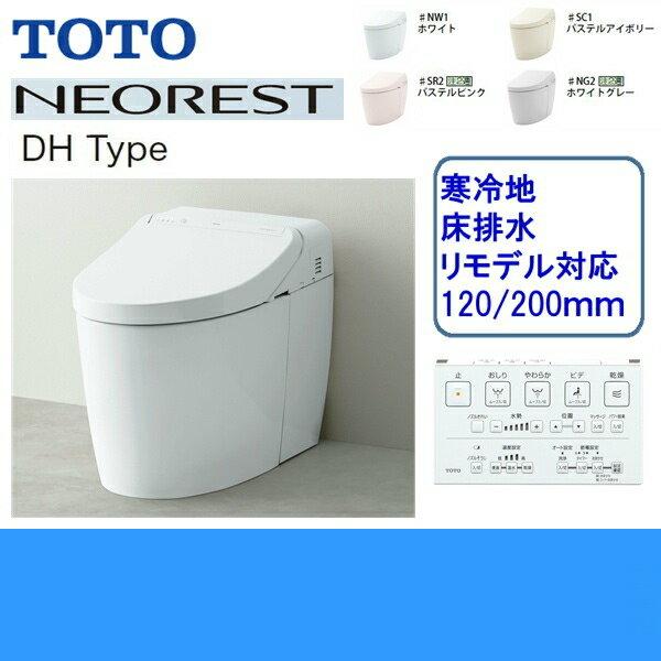 [CES9565HF]TOTOネオレスト[DH1]ウォシュレット一体形便器[床排水・リモデル対応120/200mm][寒冷地]【送料無料】