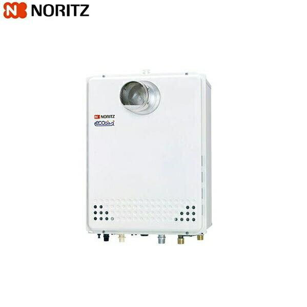 ノーリツ[NORITZ]ガス��給湯器・設置フリー形[フルオート・エコジョーズ]PS扉内設置形20�GT-CP2052AWX-T-2-BL��料無料】