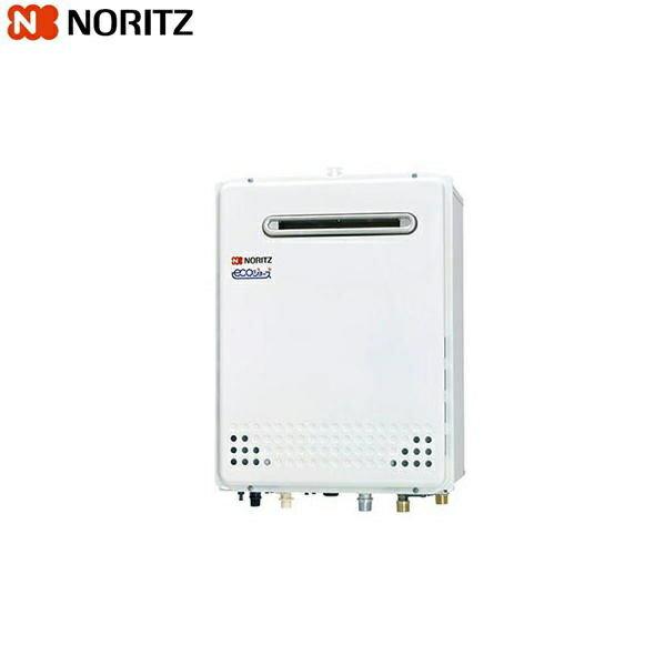 ノーリツ[NORITZ]ガス��給湯器・設置フリー形[フルオート・エコジョーズ]PS標準設置形20�GT-CP2052AWX-PS-2-BL��料無料】