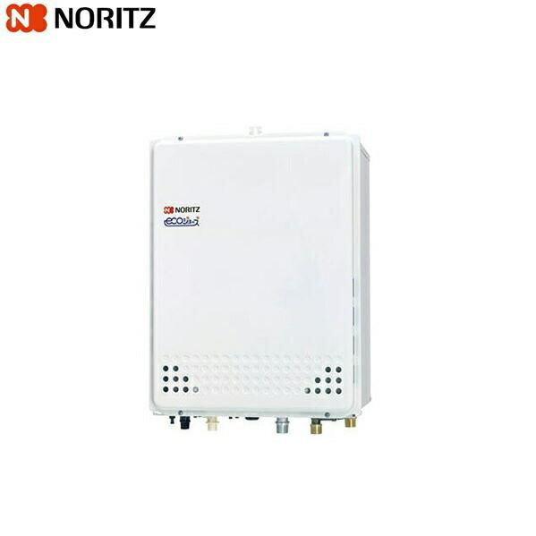 ノーリツ[NORITZ]ガス��給湯器・設置フリー形[オート・エコジョーズ]PS扉内後方排気延長設置形24�GT-CP2452SAWX-TB-2-BL��料無料】