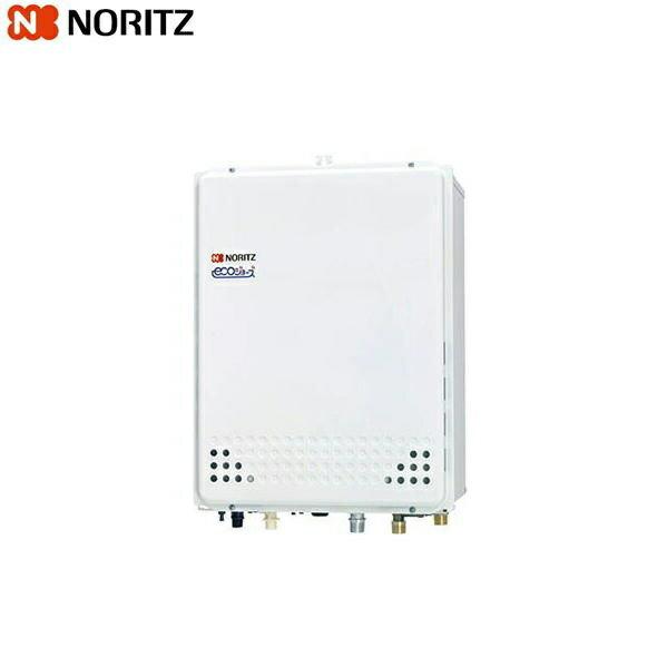 ノーリツ[NORITZ]ガス��給湯器・設置フリー形[フルオート・エコジョーズ]PS扉内上方排気延長設置形16�GT-CP1652AWX-H-2-BL��料無料】
