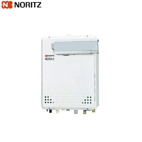 ノーリツ[NORITZ]ガス��給湯器・設置フリー形[オート・エコジョーズ]PSアルコーブ設置形20�GT-CP2052SAWX-L-2-BL��料無料】