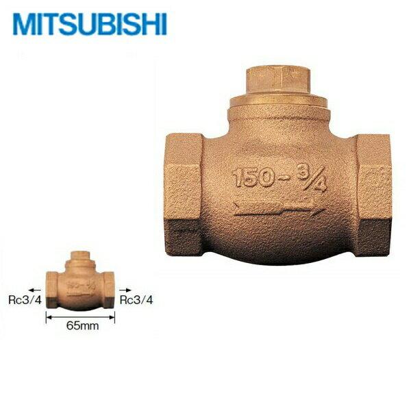 �フラッシュクー�ン対象ショップ】[GT-45G]三�電機[MITSUBISHI]電気温水器[給湯専用タイプ用・角形用特殊部�]逆止�