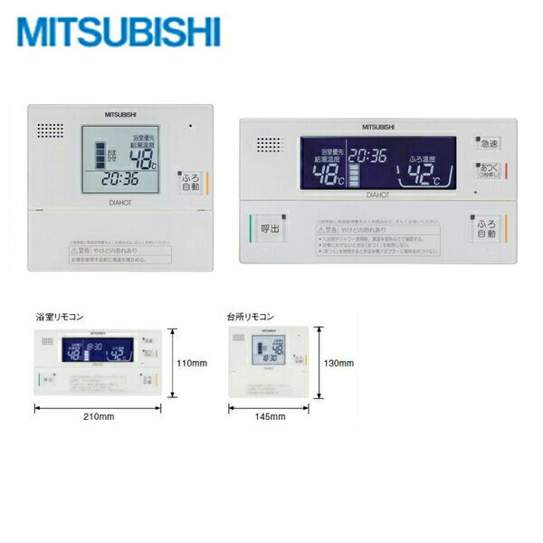 三菱電機[MITSUBISHI]リモコンセットRMC-4SE[ベーシックタイプ]