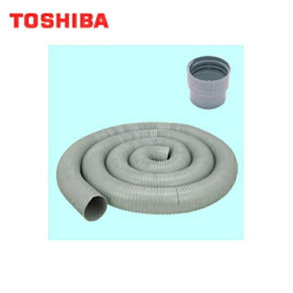 [DV-2FPA]東芝[TOSHIBA]システム部材標準的なシステム機器システム関連専用部材塩ビ製フレキシブルダクト