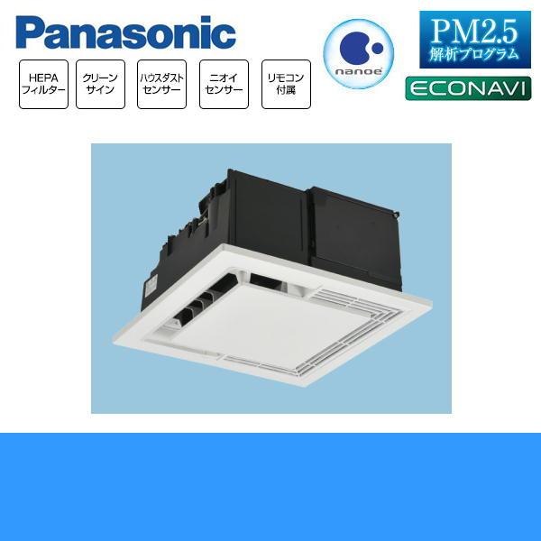 �フラッシュクー�ン対象ショップ】[F-PML40]パナソニック[Panasonic]天井埋込形空気清浄機[センサー付]��料無料】