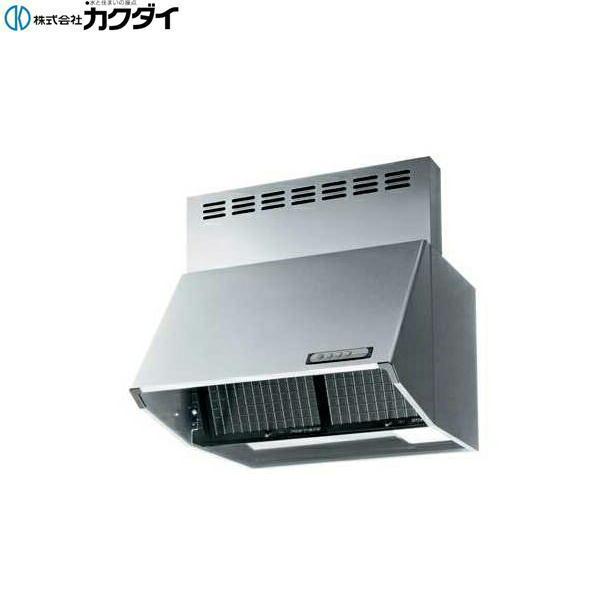 [#FJ-BDR3HL601SI]カクダイ[KAKUDAI]深型レンジフード間口600mm[シロッコファン][シルバー]【送料無料】