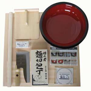 【送料無料】麺打ちセット A-1015 AMV10【smtb-u】