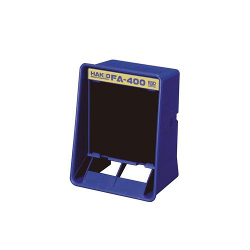 【送料無料】白光 卓上はんだ吸煙器 FA-400/100V FA400-01【smtb-u】