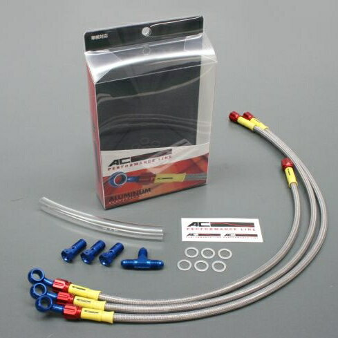 AC PERFORMANCE LINE ACパフォーマンスライン 車種別ボルトオン ブレーキホースキット ホースカラー:クリア ニンジャ1000 (Z1000SX)