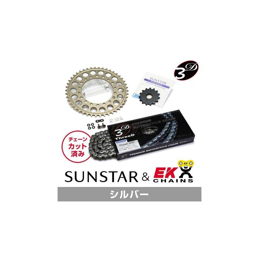 SUNSTAR サンスター フロント・リアスプロケット&チェーン・カシメジョイントセット チェーン銘柄:EK製CR520ZTD(Threed シルバーチェーン) CL400