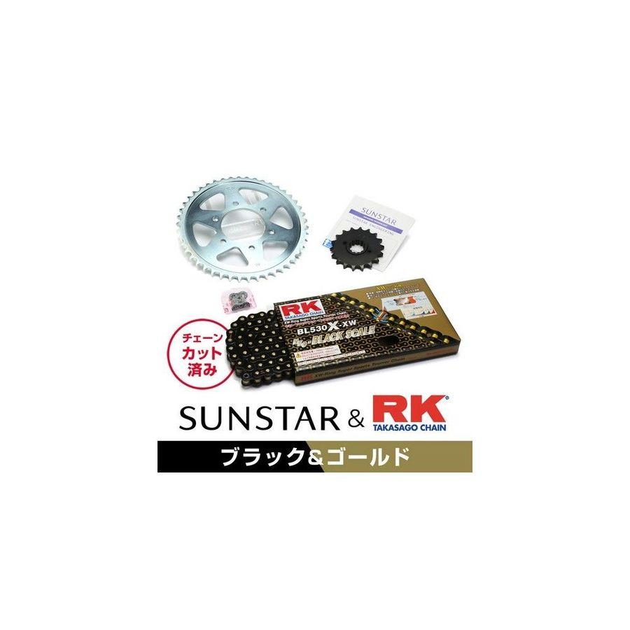 SUNSTAR サンスター フロント・リアスプロケット&チェーン・カシメジョイントセット チェーン銘柄:RK製BL530X-XW(ブラックチェーン) Z1 (900SUPER4) Z900 (KZ900)